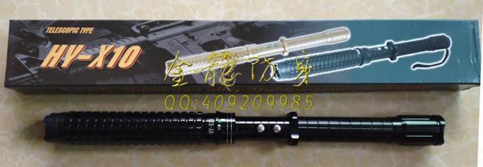 黑鹰X10伸缩高压电击棍